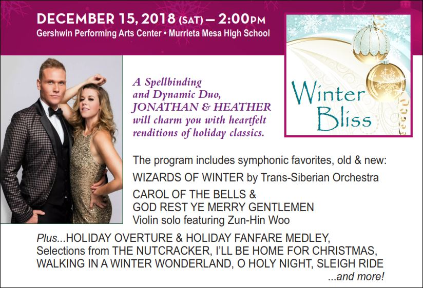 WINTER BLISS @ Gershwin Performing Arts Center