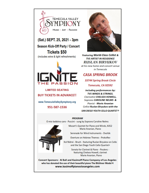 Ignite the Passion! - Chamber Music Concert & Season Kick-Off! @ Private Home - Casa Spring Brook